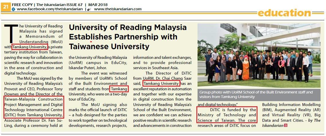 University of Reading Malaysia establishes partnership with Taiwanese University
